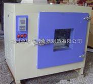 电热鼓风干燥箱作用