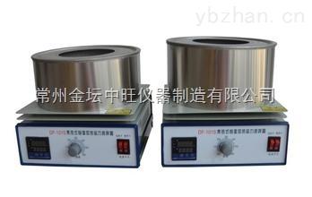 DF-I型集热式恒温磁力搅拌器