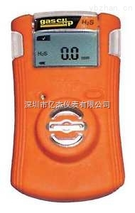 SGC Pump-美国Gas Clip单气体检测仪