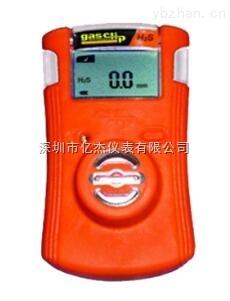 SGC Plus-单气体检测仪价格