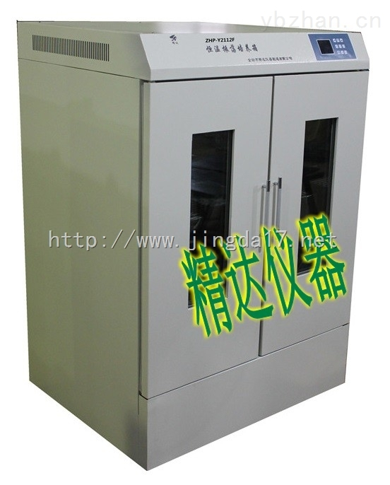 BSD-YX3600立式双层智能精密型恒温振荡培养箱