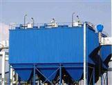 BR-50X靜電式除塵布袋檢漏儀粉塵監測儀