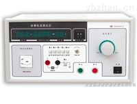 HY-YX-2672漏电流测试仪
