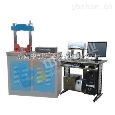 水玻璃混凝土抗压强度试验机价格