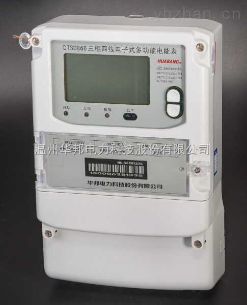 DSSD866-華邦三相三線多功能電能表1.0級簡易