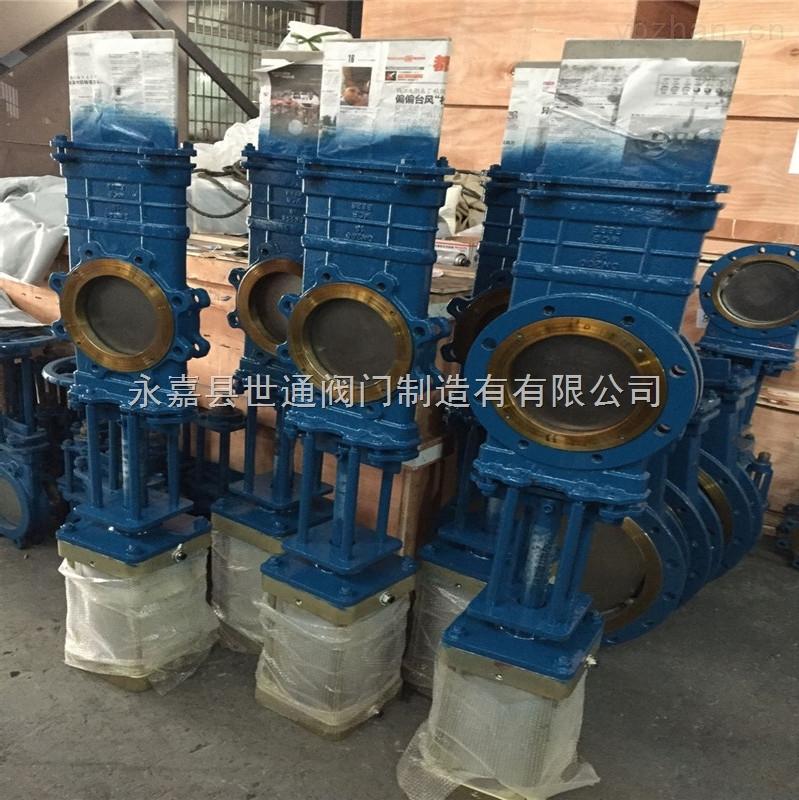 气动穿透式插板阀铸钢插板阀对夹式刀闸阀DN200插板