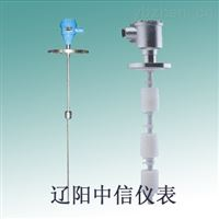 防爆船用浮球液位控制器/高温型浮球液位控制器/顶装式磁性浮球液位计变送器