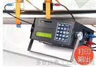 TDS高精度便携式超声波流量计