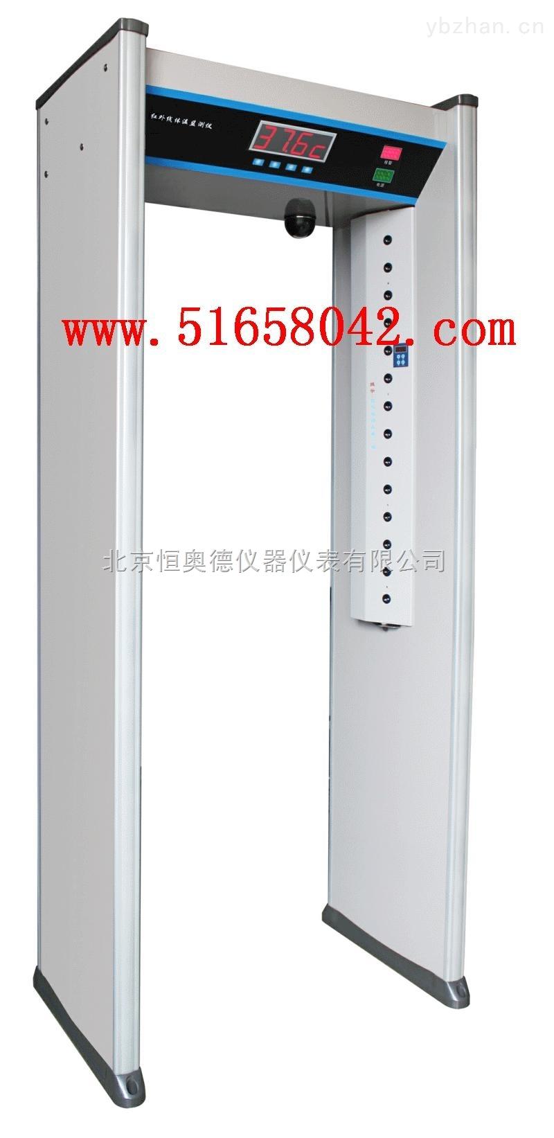 门式多探头测温仪 HD-TZD-CW-G03A-C