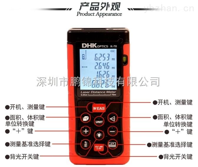 K100-100米激光测距仪价格100米测距仪批发