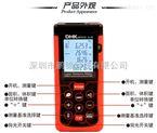 100米激光測距儀價格100米測距儀批發