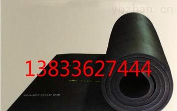 沈阳橡塑保温棉产品特点/橡塑胶水值得信赖/橡塑保温板厂家13833627444