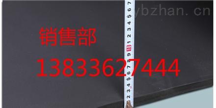 盘锦隔热橡塑海绵板导热系数/橡塑海绵管行业标准13833627444