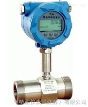 JN-LYWQZ1641智能氣體渦輪流量計