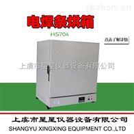 402-3AC500℃热老化试验箱技术参数 低价促销