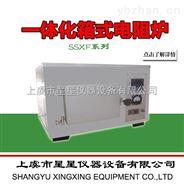 一体化箱式马弗炉使用说明 产品报价