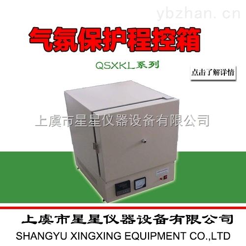 气氛保护程控箱式高温马弗炉专业生产 节能轻质内胆硅钼棒电炉