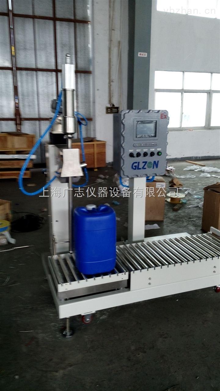 30L液面下灌装机上海灌装机销售质量保障