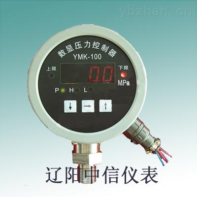 YMK-100/ETS-1700-數顯壓力繼電器/數顯壓力控制器/多路數字式溫度控制器