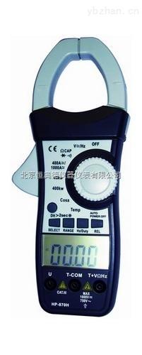 数字交/直流功率钳型表  ZH-HP-870H