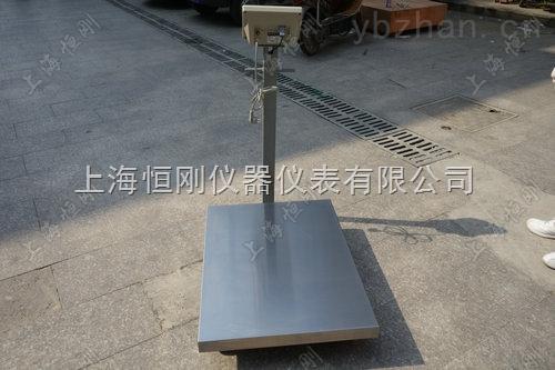 50公斤计数电子台秤