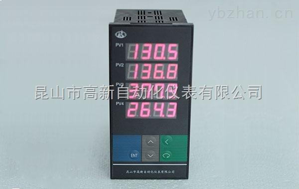 XMZ-2000G系列-智能数显光柱控制仪