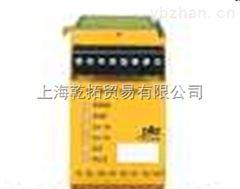 750107经销PILZ模块化安全继电器