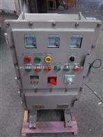 炼油厂防爆动力配电箱