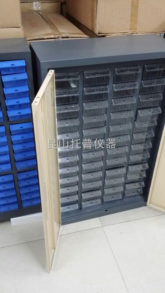 40抽铁皮零件柜-40抽零件整理柜-40抽屉塑胶盒零件柜