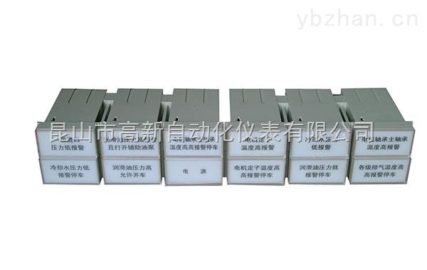 AN-02-系列单回路闪光报警器