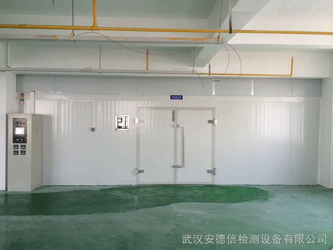 鄂州高温老化室