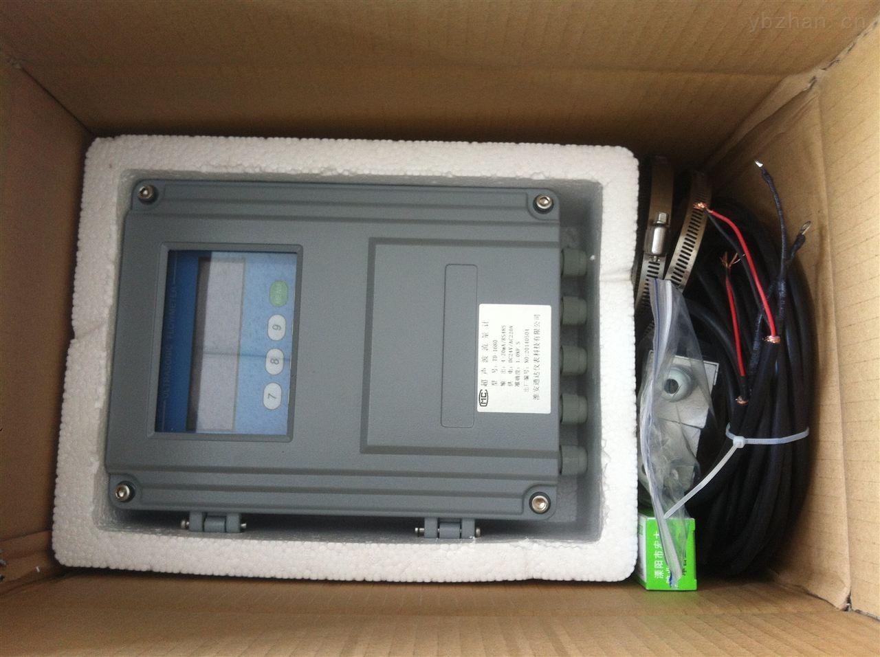 TDCSB-1500-管道式 超声波流量计