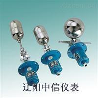 浮球液位控制开关/UQK-03-C/B型船用防爆浮球液位控制器