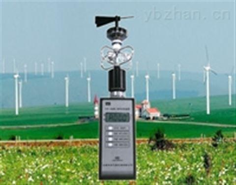 環境檢測用FYF-1輕便三杯風向風速表