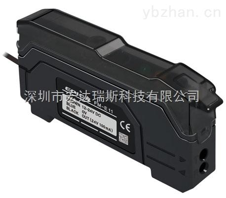 FM-E11-FM-E11光纤传感器/光纤位移传感器