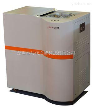 Ux-620材料元素分析仪