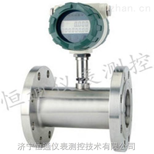 DN40智能渦輪流量計,液體渦輪流量計