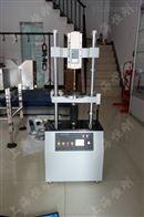 电动立式双柱测试台厂家