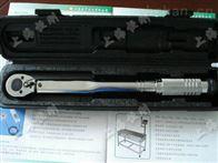 200N.m预置式扭矩扳手