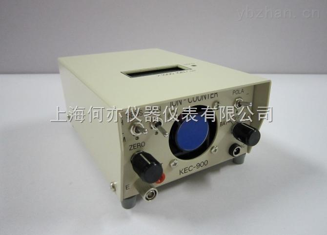 KEC-900/KEC-990 空气负离子检测仪