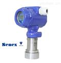 DG1210-BZ-B-2-0.2/AH/CD5森纳士标准型压力变送器厂家直销品质保证