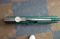 不锈钢表针式定扭力扳手600牛米