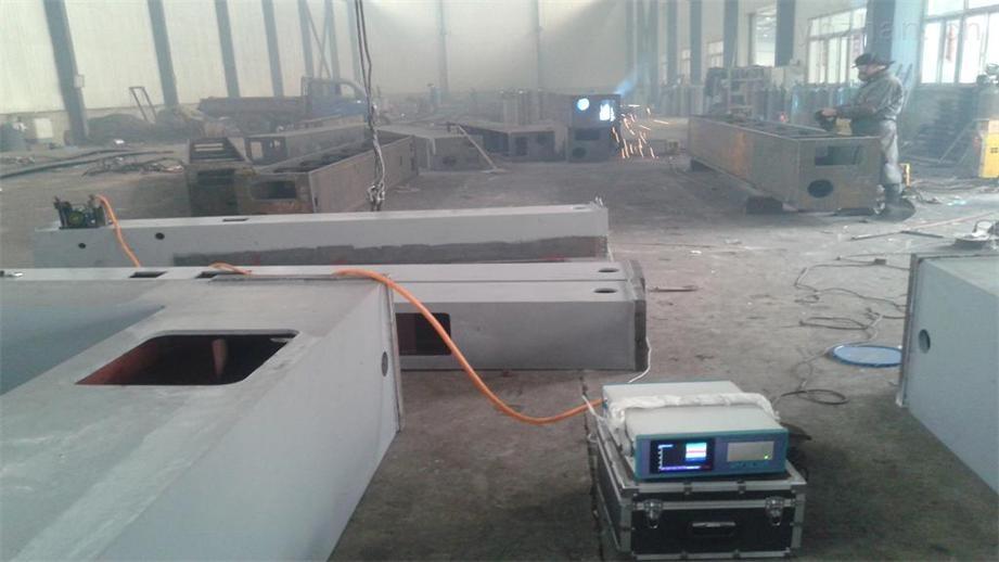 振动时效处理设备(时效设备)资料型号厂家