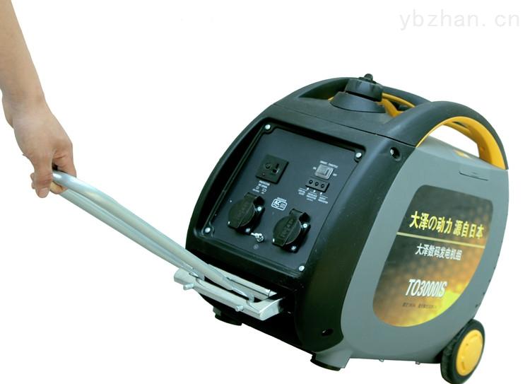 3000W静音汽油发电机_便携式数码发电机