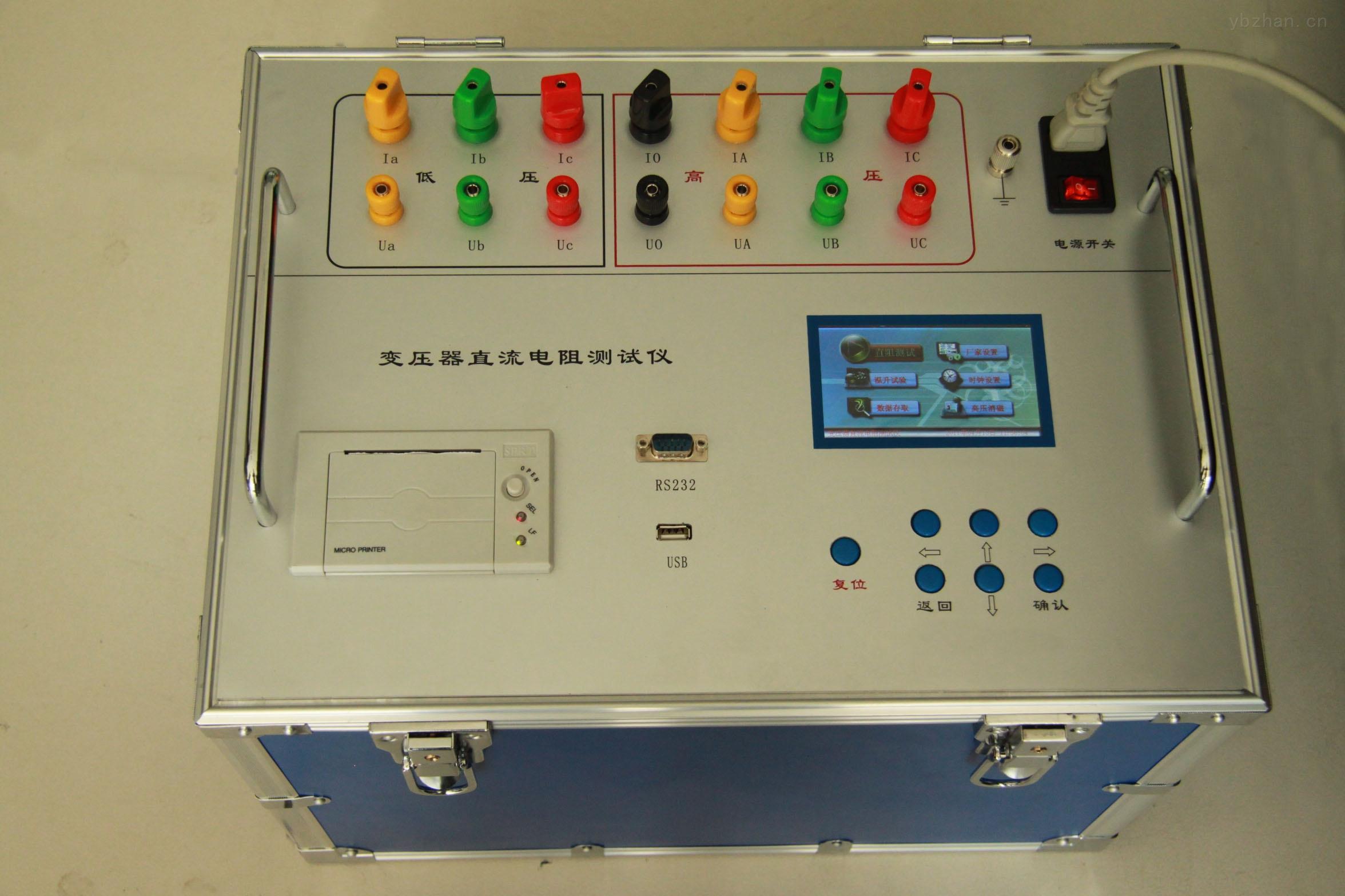 三通道助磁变压器直流电阻测试仪(20a) /变压器直流电阻测试仪