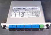 中國電信級1分8分光器插片式1分8光分路器插卡式光纖分路器分纖箱