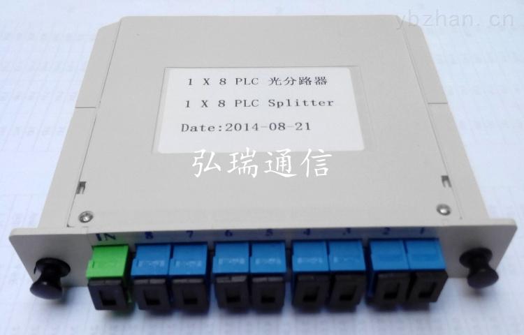 光纤分路器一分八光分器插片式卡片式分路器