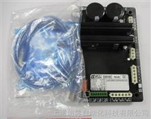 数字稳压器D510/D510C