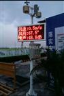 工地揚塵在線監測系統 噪音,PM107項實時檢測設備
