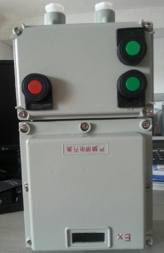 接線端子防爆接線箱 400×300×140mm尺寸的鑄鋁防爆
